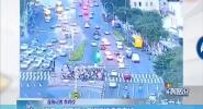 海口:市区整体交通运行情况良好