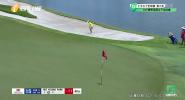 《卫视高尔夫》2021年05月12日