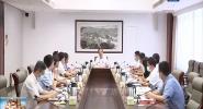 李軍主持召開專題會議查堵點破難題進一步支持共享農莊發展