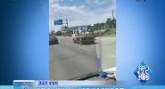 貨車違法超員220%  僥幸司機被警方查獲