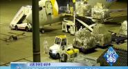 海口美蘭機場國際及地區貨運航線正式恢復