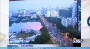 海口:海秀快速路西往東流量較大 車輛通行緩慢