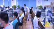 海南舉行2021年度殘疾人創業就業孵化基地揭牌儀式