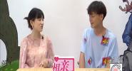 """相親記 陽光男孩的""""一波三折""""相親路"""