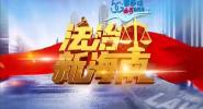 """法庭內外:審判海口""""黑老大""""吳宗隆"""
