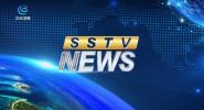 《SSTV NEWS》 2021年08月16日