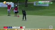 《衛視高爾夫》2021年08月13日