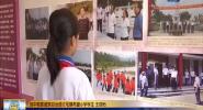 海南各地举行活动 纪念九一八事变90周年