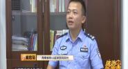 政法英模:监狱一线的战疫医生——翁启马