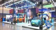 2021世界新能源汽车大会:探索新能源汽车电动化 智能化 国际化协同发展的有效路径