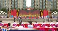 庆祝中国农民丰收节:海南各地举行多样活动 喜迎丰收话振兴