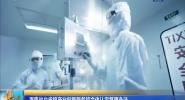 海南出台省级产业创新服务综合体认定管理办法