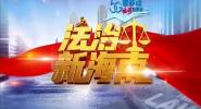 法庭内外:吴宗隆团伙的黑恶清单(下)