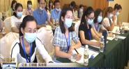 2021年海南乡镇小学数学骨干教师学科专业能力提升培训班开班