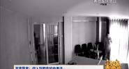 海南警事:闯入别墅监控的男子