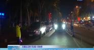 中秋保障:洋浦交警提前部署 保障节前行车安全