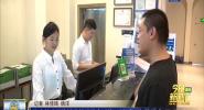 海南将启用旅馆业管理信息系统 引入人工智能技术 提升服务质量