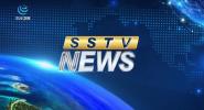 《SSTV NEWS》2021年09月22日