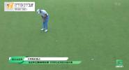 《卫视高尔夫》2021年09月04日