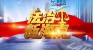 政法英模:打击犯罪的先锋刑警——吴育文