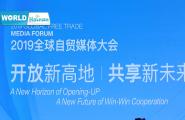 Worldhainan :阿联酋专家接受海南网台独家专访 为海南自贸建设建言献策