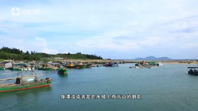 《海南新闻联播》完整版视频2017年10月9日