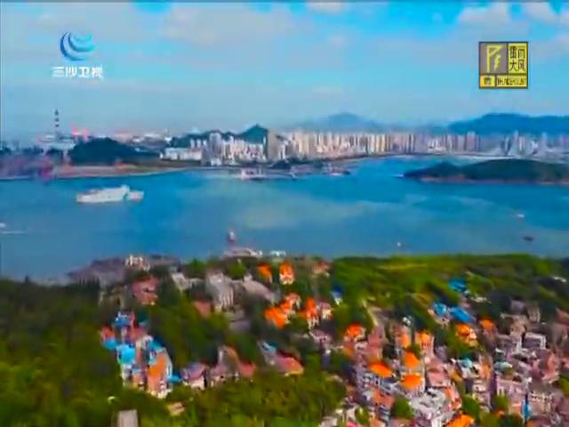 《海南新闻联播》完整版视频2017年10月8日