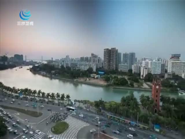 《海南新闻联播》完整版视频2017年10月11日