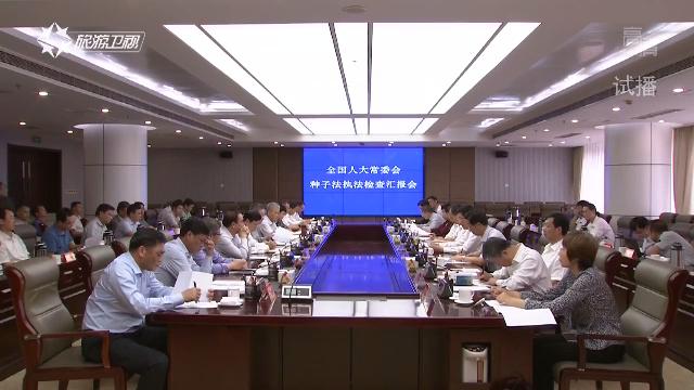 《海南新闻联播》完整版视频2017年11月11日