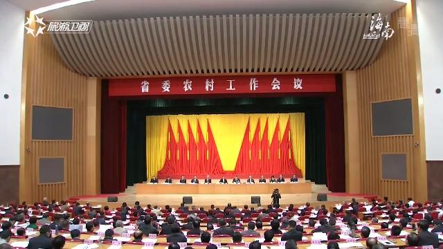 《海南新闻联播》完整版视频2018年1月12日