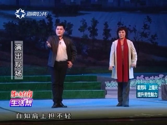 踏上新征程:《美舍情》首演受欢迎 十九大精神传万家