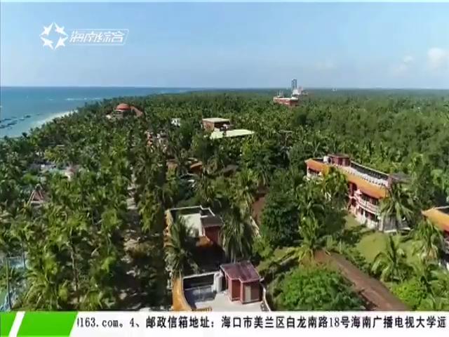 海南2018拟建100个美丽乡村规划示范点