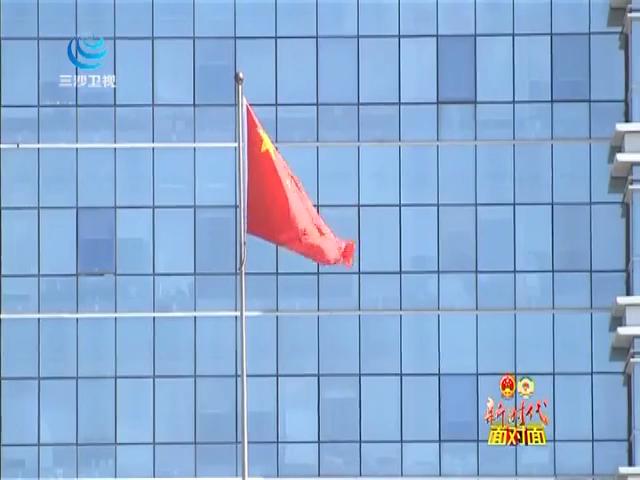 《海南新闻联播》2018年03月18日