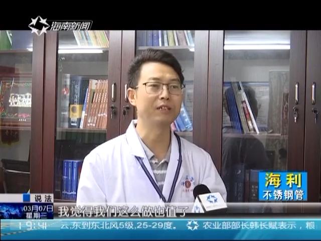 司法在线:最美法律服务人——邓建强