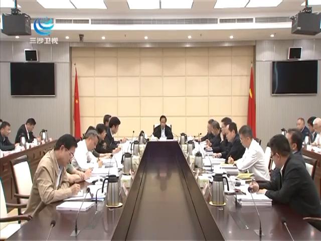 《海南新闻联播》2018年03月23日
