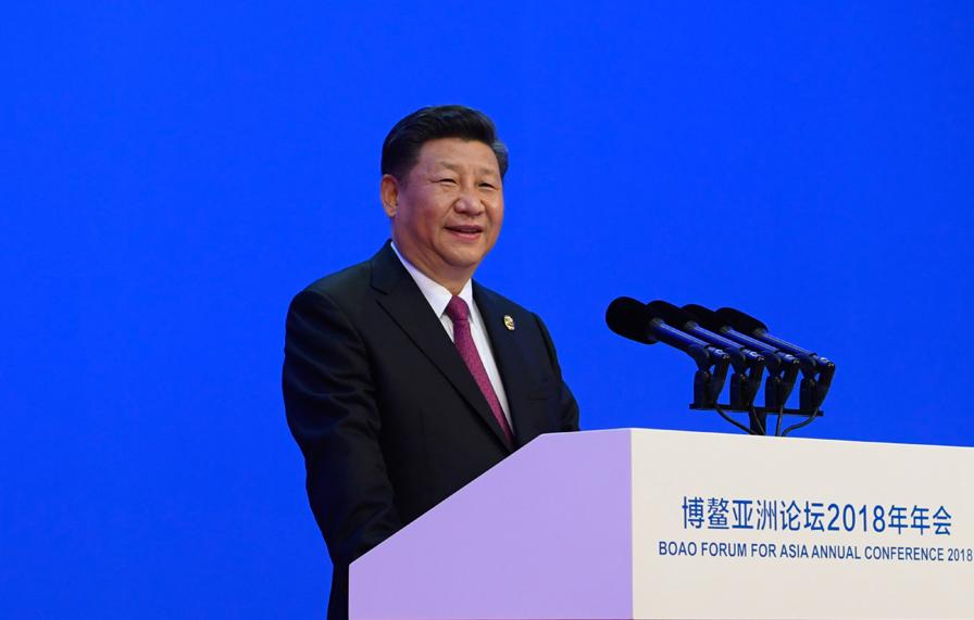 视频回放:习近平在博鳌亚洲论坛2018年年会开幕式上的主旨演讲