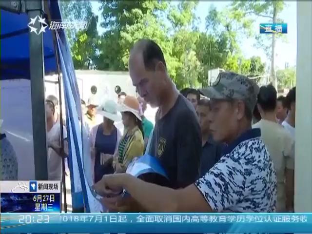 昌江:开展就业扶贫岗位签约仪式 256名贫困户签订服务协议