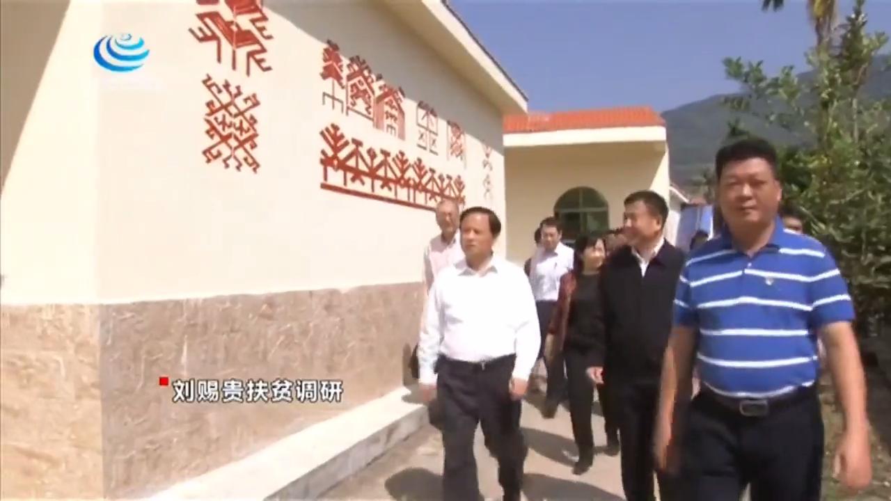 《海南新闻联播》2018年06月08日