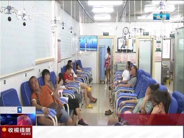 海南支持药品医疗器械技术创新