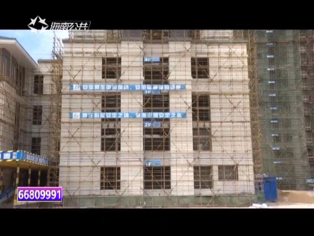 东方医院加快建设 各项收尾正在进行