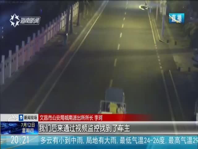 """文昌""""路长制"""":警情反应更快速 案件数量显著下降"""