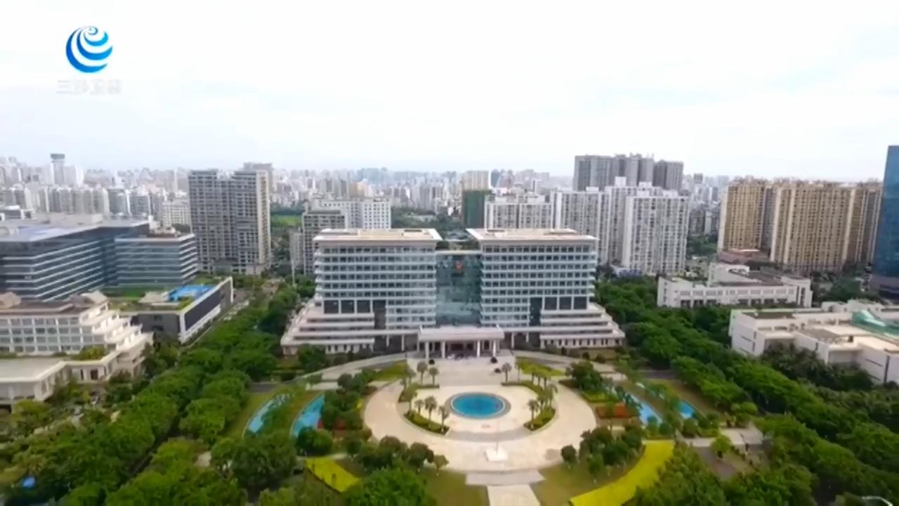《海南新闻联播》2018年08月03日