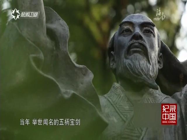 浙江省博物馆