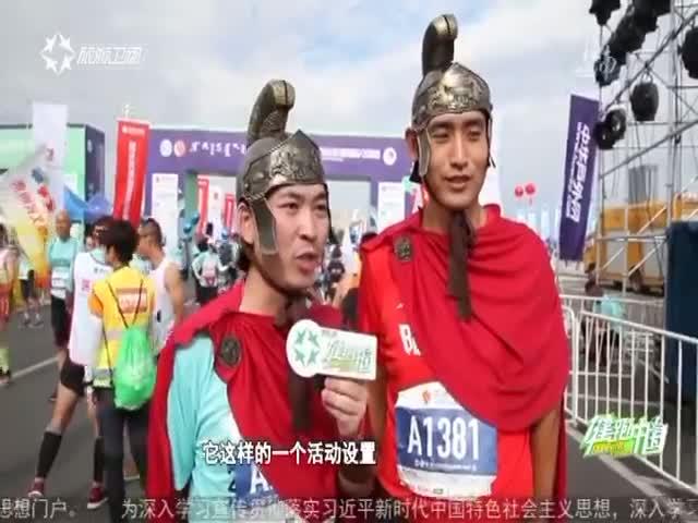 《健跑中国》2018年09月07日