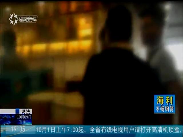 海南警事:旅游警察