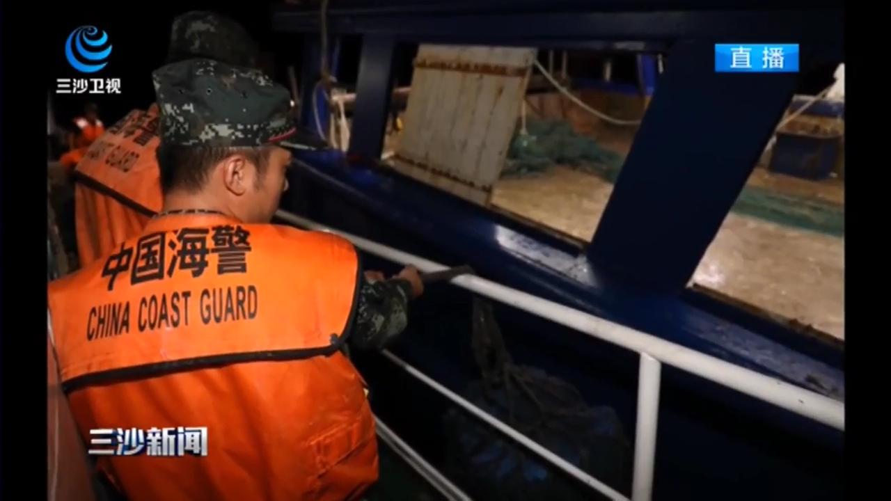 海南海警三支队紧急救助一海上患病渔民