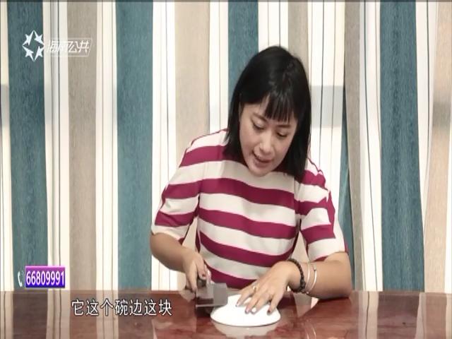 生活妙招:刀钝了可以用瓷碗瓷盘底部磨刀