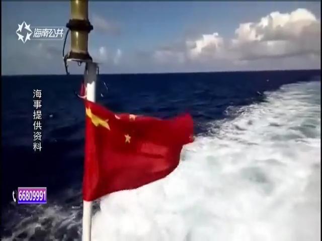 """""""瓊桂粵""""巡航執法 營造良好水上環境"""