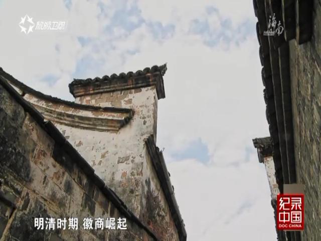 桃花潭镇——唐风诗韵话情义