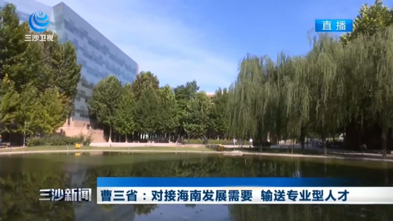"""海南""""聚四方之才""""招聘会明天在京举行"""